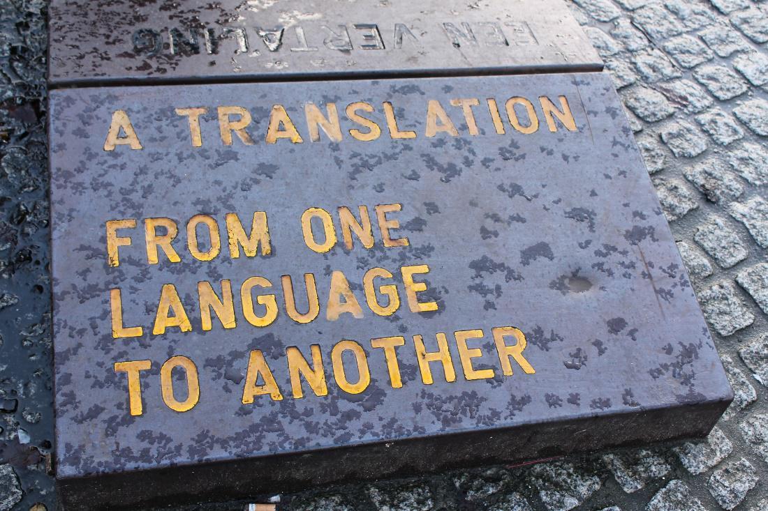 a-translation.jpg